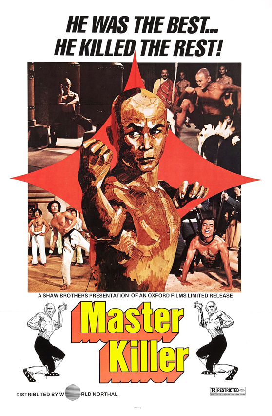 36th chamber of shaolin poster 01.jpg