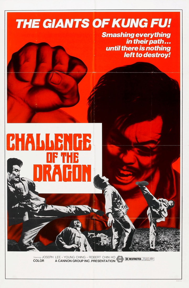 Challenge of dragon poster 01.jpg