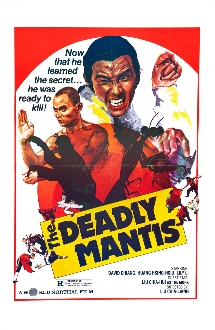 Deadly mantis 1978 poster 01.jpg