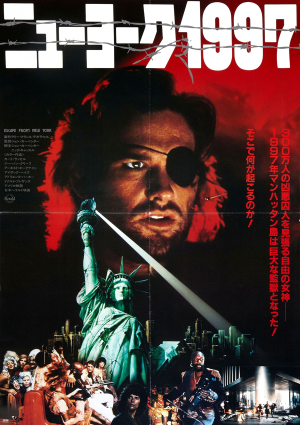 Escape from new york poster 11.jpg