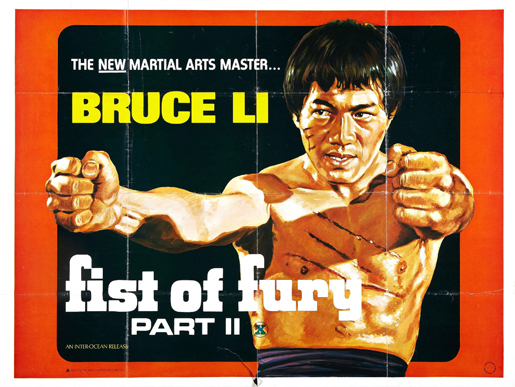 Fist of fury part 2 poster 01.jpg