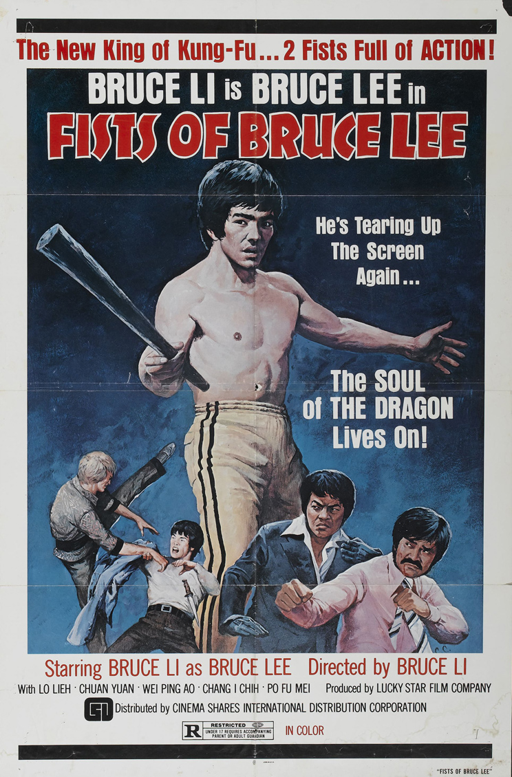 Fists of bruce lee poster 01.jpg