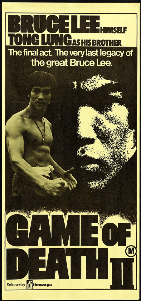 Game of death 2 poster 01.jpg