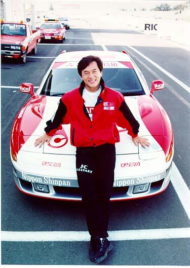 Jackie Chan Race Car Movie