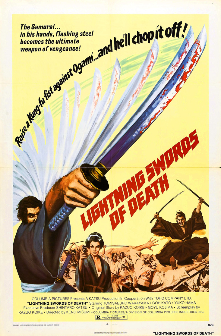 Lightning swords of death poster 01.jpg