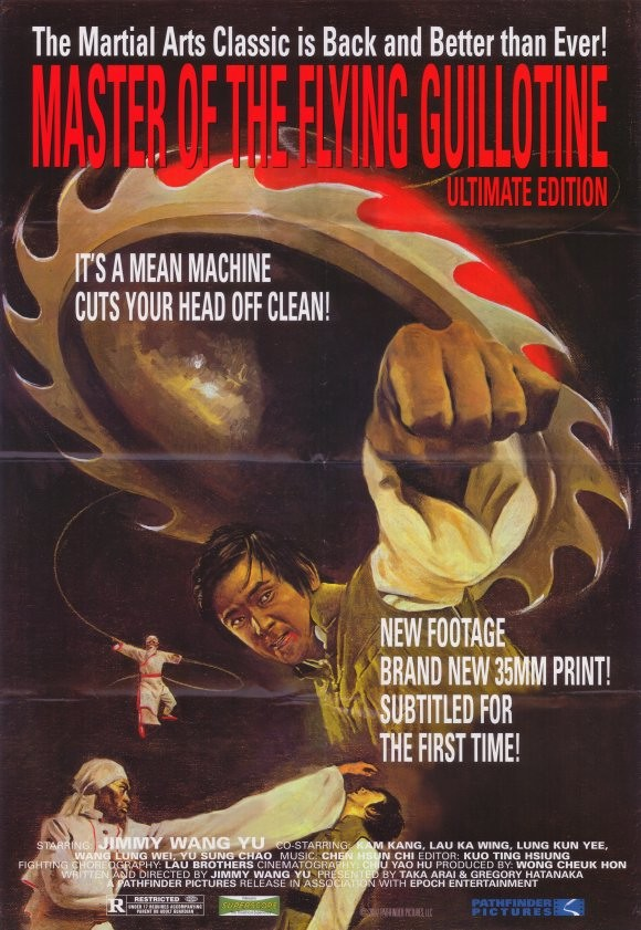 Master Killer   Martial Arts Movie Posters Classic Films