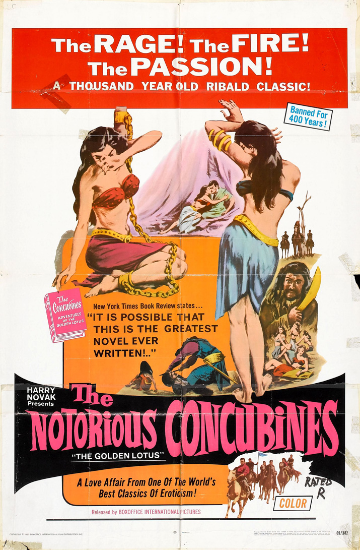 Notorious concubines poster 01.jpg