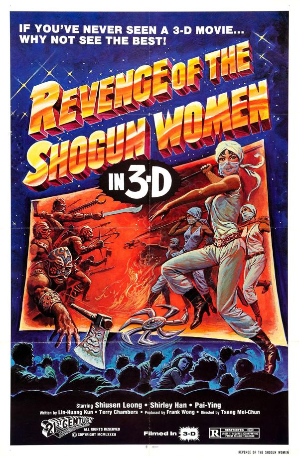 Revenge_of_the_shogun_women_1977.jpg