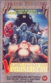 A virgin among the living dead vhs cover 3.jpg