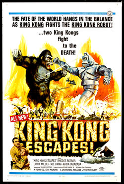 King Kong Escapes Poster01.jpg
